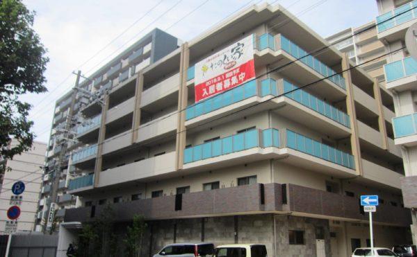 介護付有料老人ホームプレザンメゾン新大阪
