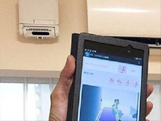 見守りシステム(※スペシャルケアフロアのみ) ご入居者様のプライバシーに配慮しつつ、安全に暮らしていただけるようなシステムを導入しております。